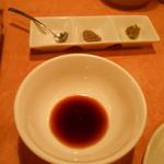 横鍋JAPAN - 自家製のポン酢