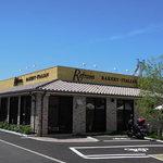 レストラン ルフラン - 外観写真:阪急川西能勢口 伊丹方面 産業道路沿い 川西久代郵便局向い 黄色い建物が目印  北伊丹駅から949m