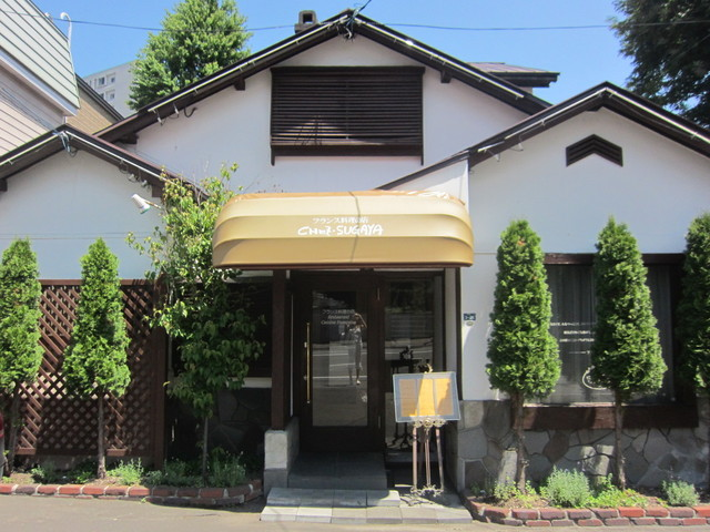 シェ・スガヤ - Chez Sugaya