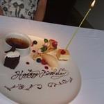レストランJ - お誕生日プレート