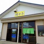 20152521 - 2013年7月17日(水) 店舗外観