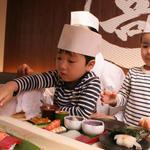 水魚之喜 - 子供寿司