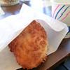 Okayamakoubou - 料理写真:牛肉と野菜のカレーパン