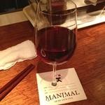 MANIMAL - CHANDON Pinot noir  オーストラリア万歳(^_−)−☆(笑)