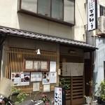 20157415 - 京都ファミリーの裏側