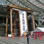 伴ノ字 - 博多駅前。来週の本番に備え準備は完ぺきだ。