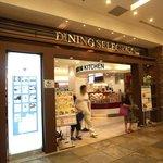 すみれ - 川崎駅西側1階、ダイニングセレクションです。