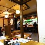 いわしや自来也 - 「町の居酒屋さん」という非常に落ち着く店内