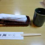 20162304 - おしぼりとお茶