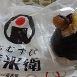 おむすび権米衛 - 2013/7  うなぎむすび(230円)