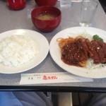 20164654 - トンカツ定食