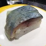 にぎり長次郎 - 京風鯖寿司。 さすが関西!!