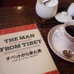 テンダリー - ホットコーヒー 350円