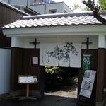 梅の花 - 入り口