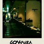 koreAn diNing GOMAmura - 店の奥から入口へのビューイング