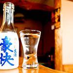 銀座藪そば - ちょこっと冷酒頂きます(^^)