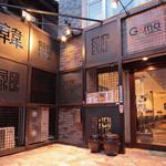 koreAn diNing GOMAmura - 路地裏に潜んでいる洗練された雰囲気の隠れ空間。女子会やデートにおすすめです!