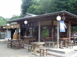三溪園茶寮