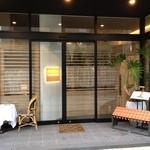 デュ・ヴァン・ハッシシ - ガラス張りの自動ドアの向こうに看板が。