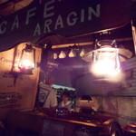 カフェ・アラジン - 屋台の珈琲屋さん