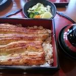 藍の家 - 坂東太郎鰻