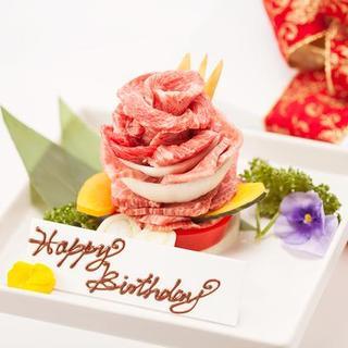 """記念日には""""肉ケーキ""""でお祝いを☆"""