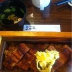 Sanshounoki - 鰻せいろ蒸し 松