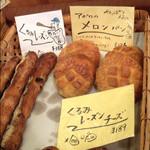 豆パン屋 アポロ - '13 7月中旬