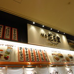 博多だるま JAPAN -