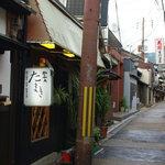 かふぇたまき - 奈良町の純喫茶です