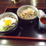 たぬき - 「夫婦おろし・やまかけ」950円