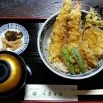 20181176 - 天丼♪