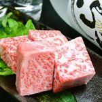焼肉・ホルモンの白河 - 黒毛和牛を一頭買い。お肉は切り置きせずに、すべて注文後にカットするので、素材本来のうま味と食感がダイレクトに楽しめる!!