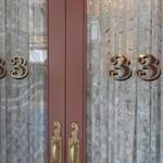 クラブ33 -