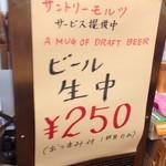 わんしょっと - 大変リーズナブルな価格でご用意しております!