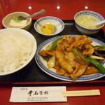 泰豊楼 - 豚肉とナスの辛味炒め定食