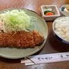 和幸 - 料理写真:とんかつ定食830円