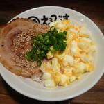 えるびす - 炙りチャー玉丼