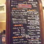 Bar Terra - 看板メニュー