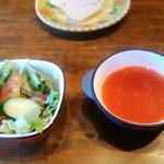 マヌエル・コジーニャ・ポルトゲーザ - サラダ、ガスパッチョスープ(2013.7)