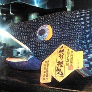 大洗・那珂湊で水揚げされた新鮮な魚介類をご堪能いただけます。