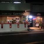 ソッリーゾ - お店の正面