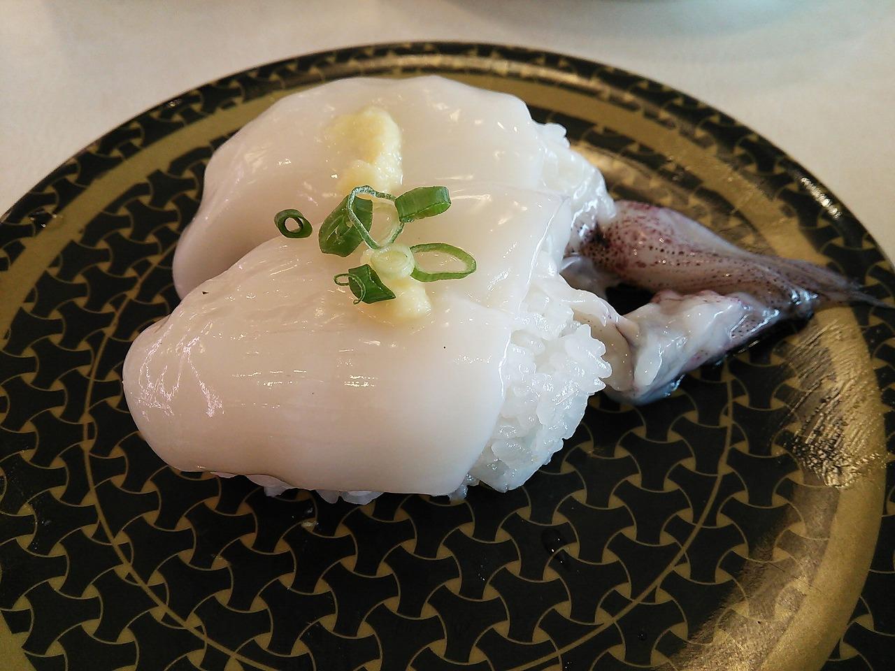 はま寿司 東広島西条店