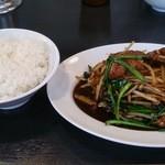 20188015 - レバニラ炒め定食