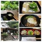 茶店はしもと - 京都美山のバイクツーリングの帰り。佐々里峠越えを楽しんで、次の花背峠の前に渓流沿いの茶店で山菜そば。天ぷらで出てくるとは思わなかったけど、美味しかった。