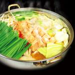 ぎんいち - 【牛もつ鍋】2~3人で楽しめる量です。牛丸腸使用!スープはあごだし(飛魚)ベースのさっぱりとした醤油味!