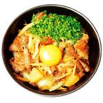 ぎんいち - 【とろとろ牛すじ飯】石焼ビビンバ風!