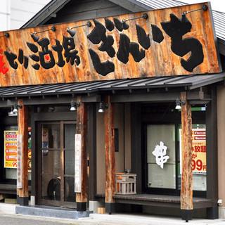 東京の飲食店専門のデザイナーが設計しました