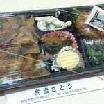 さとう - 料理写真:焼肉弁当(おかず付日替) 540円