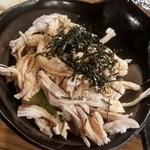 鶏ジロー - ササミとアボガド